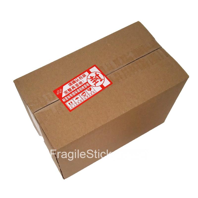 防拆封箱贴 防拆不干胶标签防撕贴纸