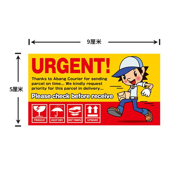 紧急URGENT英文加急派送标签MUDAH PECAH急需贴纸马来西亚电商定制款