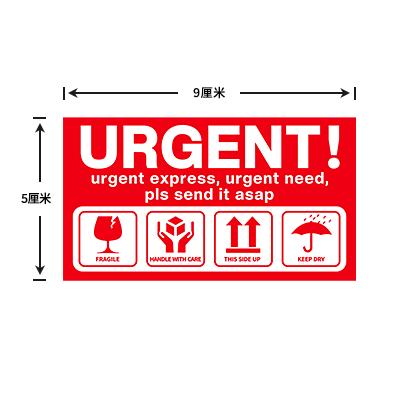 紧急URGENT英文贴纸加急派送标签贴纸